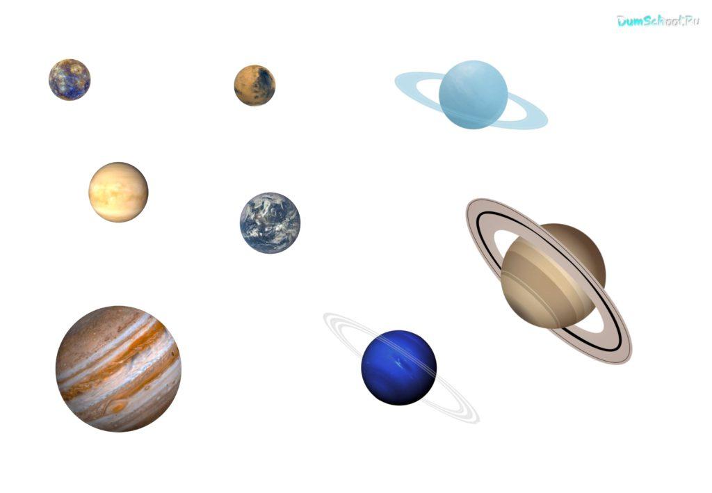 Аппликация «Солнечная система»_04
